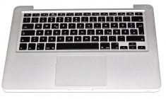 "Original Apple Topcase & Tastatur & Trackpad Deutsch MacBook Pro 13"" A1278 Mid 2010 -0"