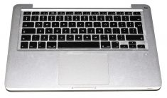 "Original Apple Topcase & Tastatur & Trackpad Englisch MacBook Unibody 13"" Late 2008 / Mid 2008 A1278 -0"