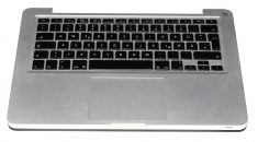 "Original Apple Topcase & Tastatur & Trackpad Deutsch MacBook Unibody 13"" Late 2008 / Mid 2008 A1278 -0"