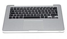"Original Apple Topcase Tastatur Deutsch Trackpad MacBook Pro 13"" Mid 2012 Model A1278 -0"