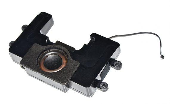 "Lautsprecher Subwoofwer Apple LED Cinema Display 24"" Model A1267-0"