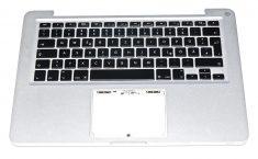 "Original Apple Topcase & Tastatur & Deutsch MacBook Unibody 13"" Late 2008 / Mid 2008 A1278 -0"