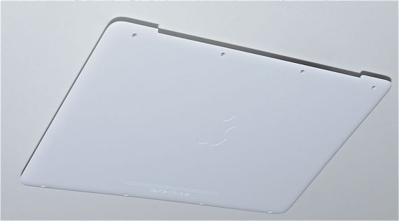 "Original Apple Lower Case / Gehäuse Unterteil 604-2185 MacBook 13"" Unibody A1342 2009 / 2010 -0"