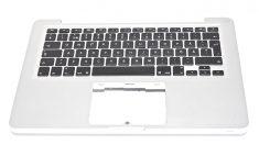 "Original Apple Topcase Tastatur Englisch MacBook Pro 13"" A1278 ( Mid 2009 / Mid 2010 ) -0"